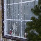 """Гирлянда """"Занавес"""" уличная, УМС, 2 х 3 м, 3W LED-760/180-220V, мерцание, нить тёмная, свечение белое"""