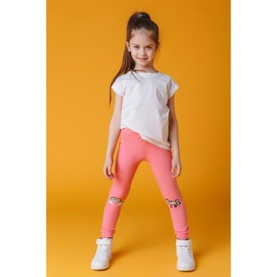 """Легинсы для девочки MINAKU """"Единорог и радуга"""", рост 86-92 см, цвет розовый"""