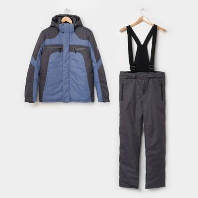 Костюм мужской, цвет джинс, размер 48