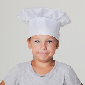 """Carnival cap """"Chef"""", head circumference 53-57 cm, color white"""