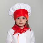 """Карнавальный колпак """"Повар"""", обхват головы 53-57 см, цвет красно-белый"""