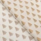 Бумага тишью «Новогоднее ассорти №1», набор 5 шт., 50 х 76 см, микс