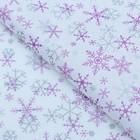 Бумага тишью  «Фиолетовые и Серебряные снежные хлопья», набор 5 шт., 50 х 76 см