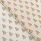 Бумага тишью  «Золотые ёлки», набор 5 шт., 50 х 76 см