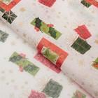 Бумага тишью  «Новогодние подарки», набор 5 шт., 50 х 76 см