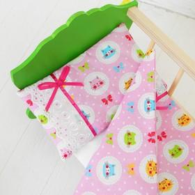 Постельное бельё для кукол «Розовые котики», простынь, одеяло, подушка