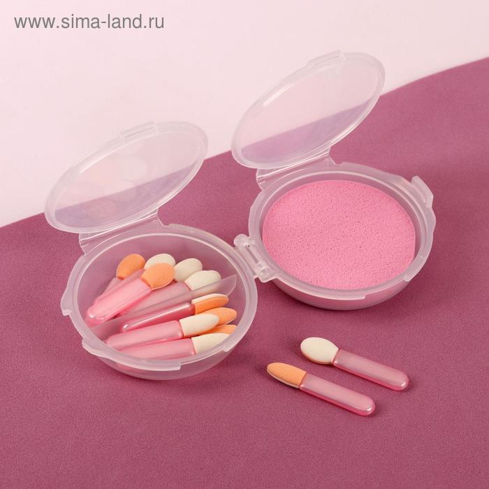 Набор: аппликаторы 13 шт, спонж, цвет розовый