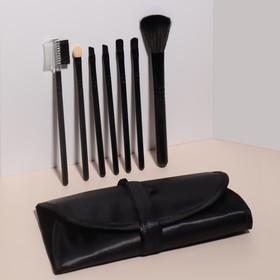 Brush set makeup 7 pieces, hard case, drawstring, color: black