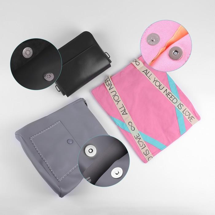 Кнопки магнитные, d=14 мм, 10 шт, цвет серебряный