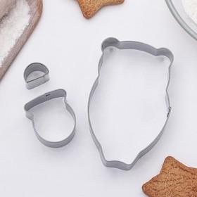 """Набор форм для вырезания печенья """"Мишка"""", 2 шт"""