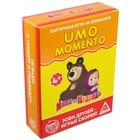 """Настольная игра """"UNOMO"""", Маша и Медведь"""