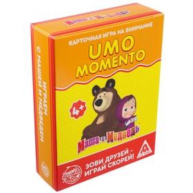 """Настольная игра """"UMO Momento"""", Маша и Медведь"""
