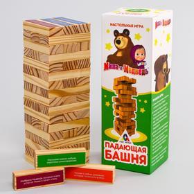 Игра падающая башня, Маша и Медведь, 54 бруска