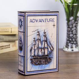 "Сейф-книга дерево ""Морское приключение"" кожзам 17х11х5 см"