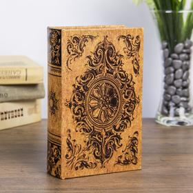 "Сейф-книга дерево ""Медальон и вензеля"" кожзам 17х11х5 см"