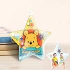 Создай игрушку, 3D-шар, Медвежонок Винни и его друзья