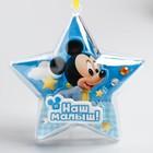 Набор для творчества - создай игрушку, Микки Маус