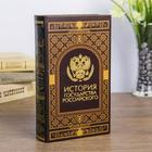 Сейфы к дню России