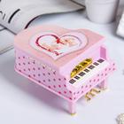 """Box plastic musical mechanical """"Pink Grand piano"""", 9,2х14х10,8 cm"""