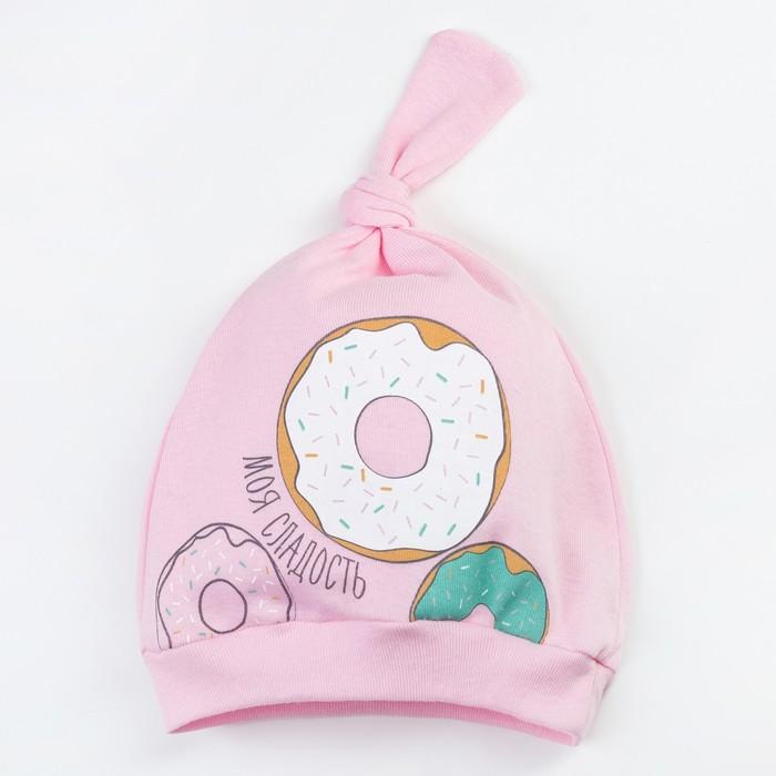 """Чепчик (шапочка) Крошка Я """"Моя сладость"""" размер 48, розовый"""