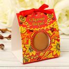 "Easter Box egg ""red Easter"", 6.5 x 24 cm"