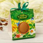 """Easter Box egg """"Flower"""", 6.5 x 24 cm"""