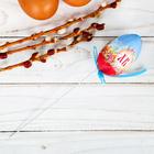 "Яйцо пасхальное на палочке ""Ангел"", 4 х8 см"