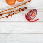 "Яйцо пасхальное на палочке ""ХВ"" (жостово), 4 х 8 см"