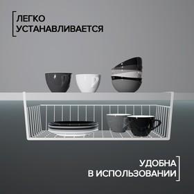 Basket mesh mounted shelf, white