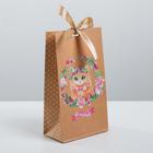 Пакет подарочный с лентой «С Любовью», 13 × 23 × 7 см
