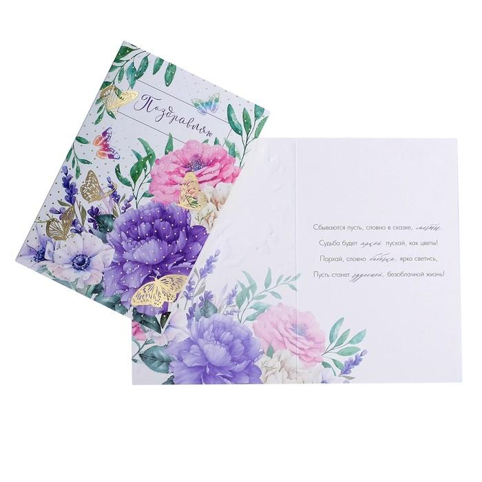 Цветы и открытки оптом, днем медицинской сестры