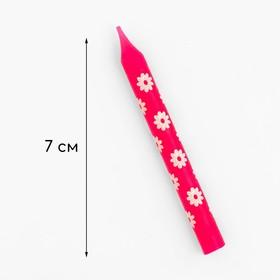 """Набор свечей для торта """"С Днём Рождения"""" с ромашками, классические, 8 штук"""
