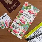 """Туристический конверт для документов и наклейка на чемодан """"Мечтай, люби и путешествуй!"""""""