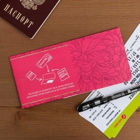 """Туристический конверт для документов и наклейка на чемодан """"Прекрасных моментов"""" - фото 4638986"""