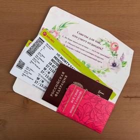"""Туристический конверт для документов и наклейка на чемодан """"Прекрасных моментов"""" - фото 4638984"""