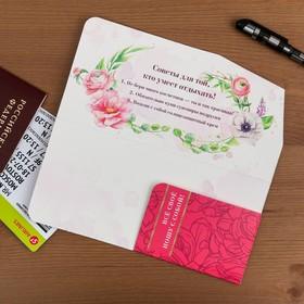 """Туристический конверт для документов и наклейка на чемодан """"Прекрасных моментов"""" - фото 4638985"""