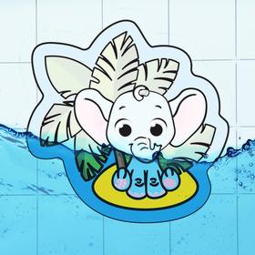 Наклейка для игры в ванной «Слоник»