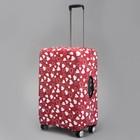 """Чехол для чемодана """"Сердечки"""", 28"""", цвет красный/белый"""