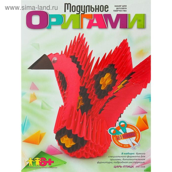 "Модульное оригами ""Царь-птица"""