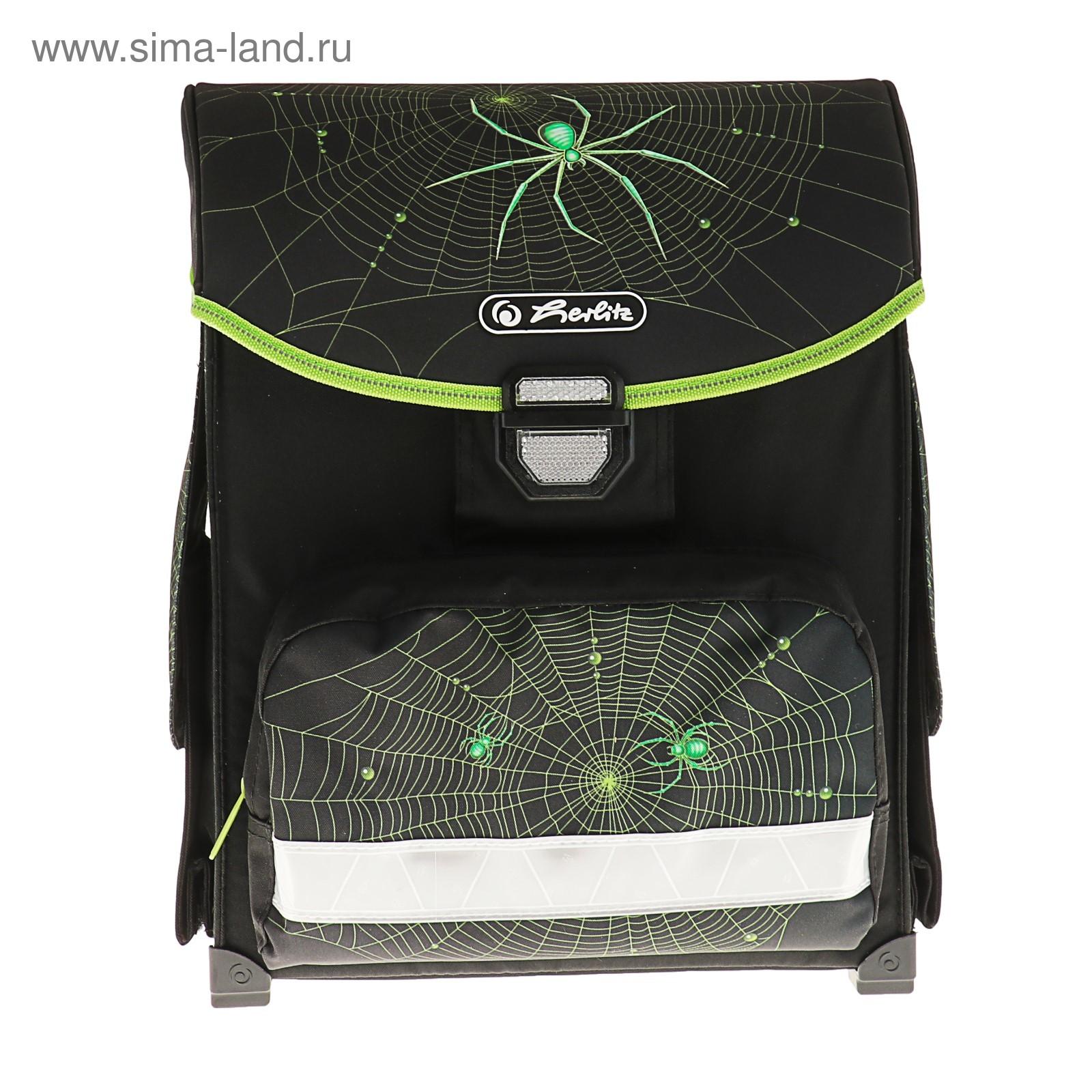 dd685f655d4e Ранец на замке Herlitz SMART 38х30х21 см, для мальчиков, Spider, чёрный