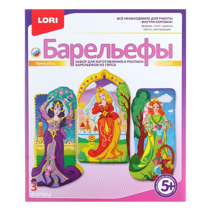 """Набор для отливки барельефов """"Принцессы"""""""