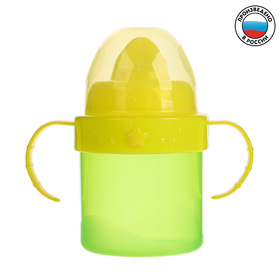 Поильник детский с твёрдым носиком с ручками, 150 мл, от 5 мес., цвет зелёный/жёлтый
