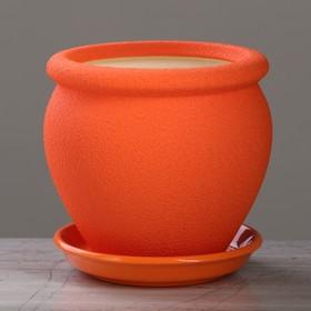 """Горшок для цветов """"Вьетнам"""" 1,5 л, шёлк, оранжевый"""