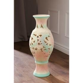 """Ваза напольная """"Юлия"""", резка, разноцветная, 63 см, керамика - фото 7307401"""