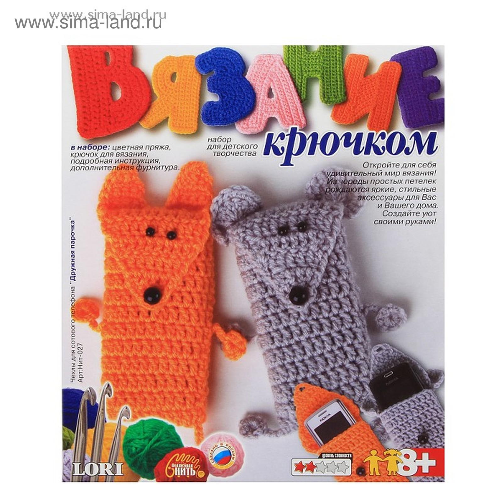 вязание крючком чехлы для сотового телефона дружная парочка