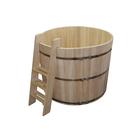 Купель кедровая, круглая с лестницей, 150 × 150 × 115 см