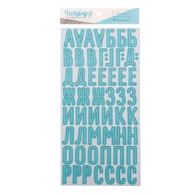 """Chipboard alphabet glue on the basis of """"Peppermint candy"""" , 14 × 27.5 cm"""