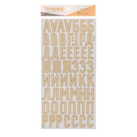 """Chipboard alphabet glue on the basis of """"Coffee with milk"""" , 14 × 27.5 cm"""