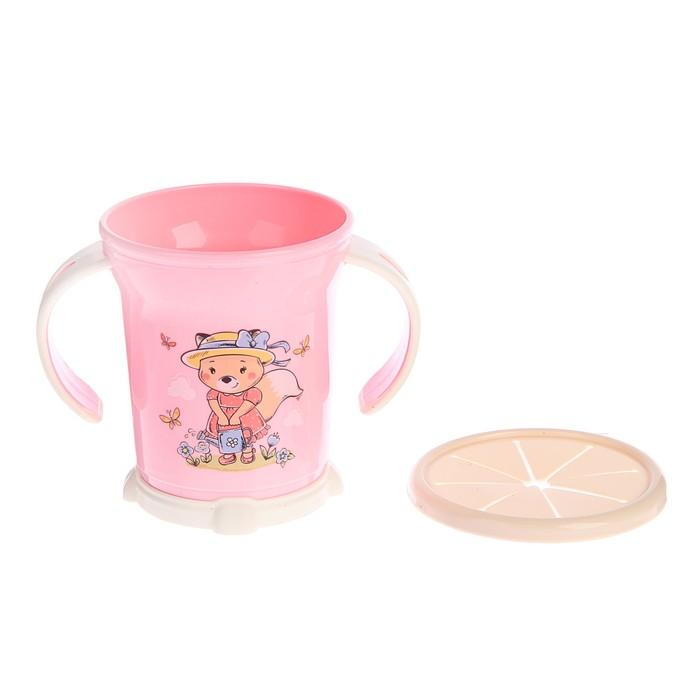 Кружка с крышкой для сухих завтраков, 270 мл, цвет розовый