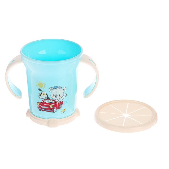 Кружка с крышкой для сухих завтраков, 270 мл, цвет голубой